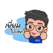 Mr. COJ by Court of Justice Sticker for LINE & WhatsApp | ZIP: GIF & PNG