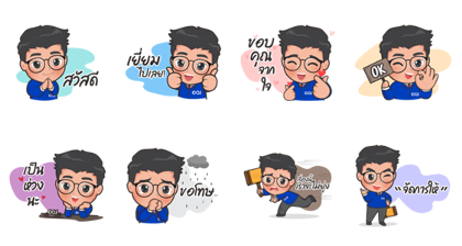 Mr. COJ by Court of Justice Line Sticker GIF & PNG Pack: Animated & Transparent No Background | WhatsApp Sticker