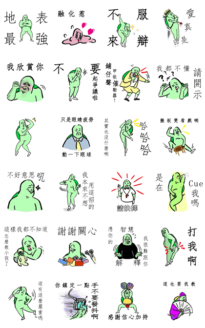 Mr. Wang's Animated Stickers Line Sticker GIF & PNG Pack: Animated & Transparent No Background | WhatsApp Sticker