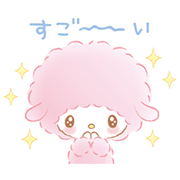 My Sweet Piano: Nice and Fluffy Sticker for LINE & WhatsApp | ZIP: GIF & PNG