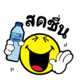 NESTLÉ PURE LIFE × SMILEY Sticker for LINE & WhatsApp | ZIP: GIF & PNG