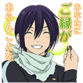 NORAGAMI Sticker for LINE & WhatsApp | ZIP: GIF & PNG