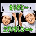 Nakagawake's Talking Stickers Sticker for LINE & WhatsApp | ZIP: GIF & PNG