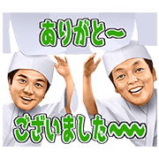Nakagawake's Talking Stickers Sticker for LINE & WhatsApp | ZIP: GIF & PNG