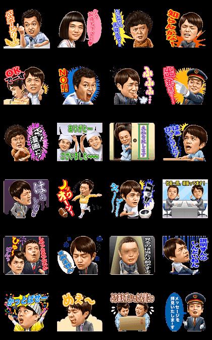 Nakagawake's Talking Stickers Line Sticker GIF & PNG Pack: Animated & Transparent No Background | WhatsApp Sticker