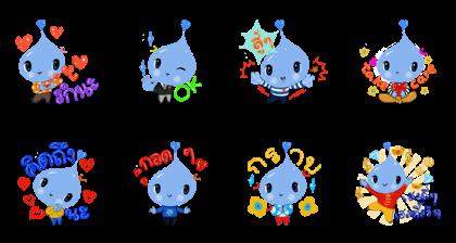 Nam Jai × PARN Line Sticker GIF & PNG Pack: Animated & Transparent No Background | WhatsApp Sticker