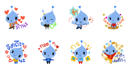 Nam Jai × PARN Line Sticker GIF & PNG Pack: Animated & Transparent No Background   WhatsApp Sticker