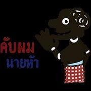 Nangtalung 3 Sticker for LINE & WhatsApp | ZIP: GIF & PNG