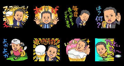 Nishida-san's Stickers Line Sticker GIF & PNG Pack: Animated & Transparent No Background | WhatsApp Sticker