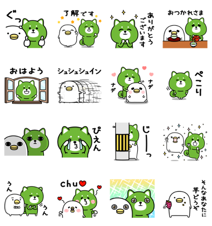 Noisy Chicken × reimaru Line Sticker GIF & PNG Pack: Animated & Transparent No Background | WhatsApp Sticker