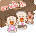 NomYen & HuaKrien's Mini Story 2 Sticker for LINE & WhatsApp | ZIP: GIF & PNG