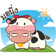 Nong TODAY lady (ver.office life) Sticker for LINE & WhatsApp | ZIP: GIF & PNG