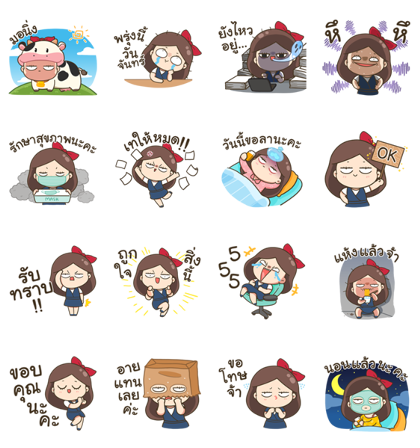 Nong TODAY lady (ver.office life) Line Sticker GIF & PNG Pack: Animated & Transparent No Background | WhatsApp Sticker