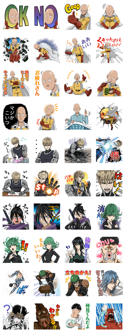 ONE PUNCH MAN Line Sticker GIF & PNG Pack: Animated & Transparent No Background | WhatsApp Sticker