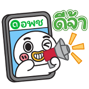 Openchat Sticker for LINE & WhatsApp | ZIP: GIF & PNG