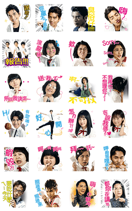 Our Times Line Sticker GIF & PNG Pack: Animated & Transparent No Background | WhatsApp Sticker
