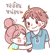 Paprae's Happy Life Sticker for LINE & WhatsApp | ZIP: GIF & PNG