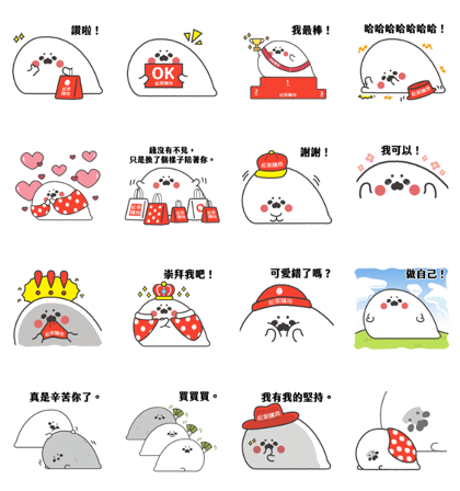 Pcone × The Nothing Seal Stickers Line Sticker GIF & PNG Pack: Animated & Transparent No Background | WhatsApp Sticker