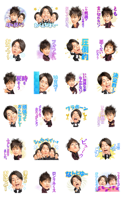 Pekopa Voice Stickers Line Sticker GIF & PNG Pack: Animated & Transparent No Background   WhatsApp Sticker