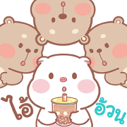 Pig & Bear Popup Sticker for LINE & WhatsApp | ZIP: GIF & PNG