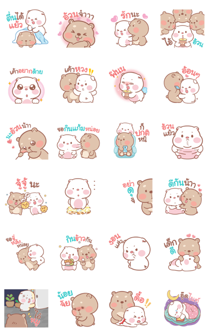 Pig & Bear Popup Line Sticker GIF & PNG Pack: Animated & Transparent No Background | WhatsApp Sticker