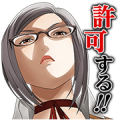 Prison School talking stickers Sticker for LINE & WhatsApp | ZIP: GIF & PNG