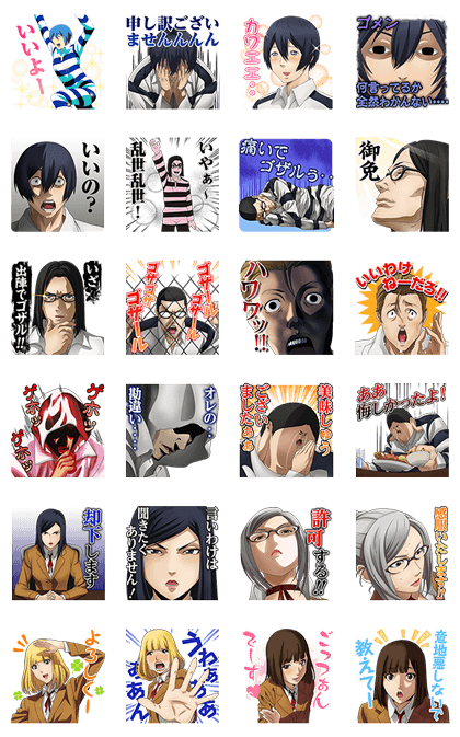 Prison School talking stickers Line Sticker GIF & PNG Pack: Animated & Transparent No Background | WhatsApp Sticker