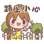 Rookie Mom: 2bau Is Busy Sticker for LINE & WhatsApp | ZIP: GIF & PNG
