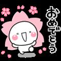 SHIROMARU × RIZAP