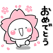 SHIROMARU × RIZAP Sticker for LINE & WhatsApp | ZIP: GIF & PNG
