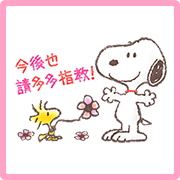 SNOOPY Fighting Stickers Sticker for LINE & WhatsApp | ZIP: GIF & PNG
