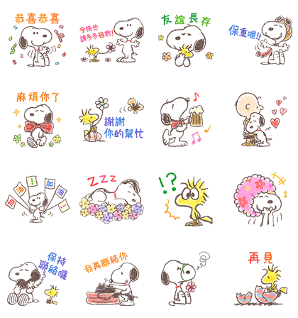 SNOOPY Fighting Stickers Line Sticker GIF & PNG Pack: Animated & Transparent No Background | WhatsApp Sticker