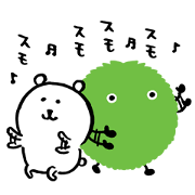 SUUMO × joke bear Sticker for LINE & WhatsApp | ZIP: GIF & PNG