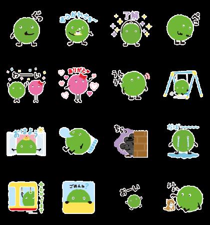 SUUMO original stickers Line Sticker GIF & PNG Pack: Animated & Transparent No Background | WhatsApp Sticker