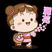Sakura Cocoa: So Happy Sticker for LINE & WhatsApp | ZIP: GIF & PNG