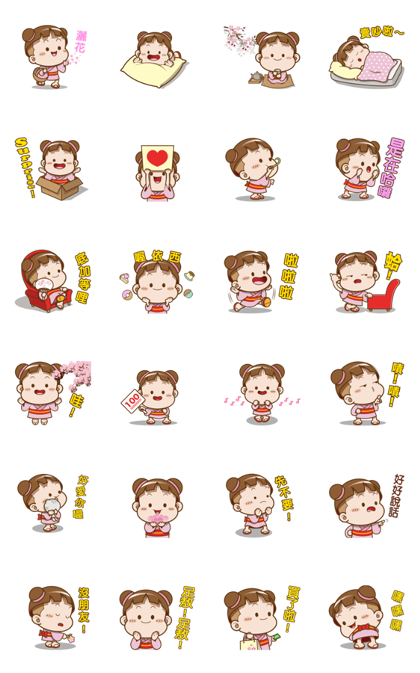 Sakura Cocoa: So Happy Line Sticker GIF & PNG Pack: Animated & Transparent No Background | WhatsApp Sticker