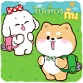 Shibung & Bingsu Big Stickers Sticker for LINE & WhatsApp | ZIP: GIF & PNG