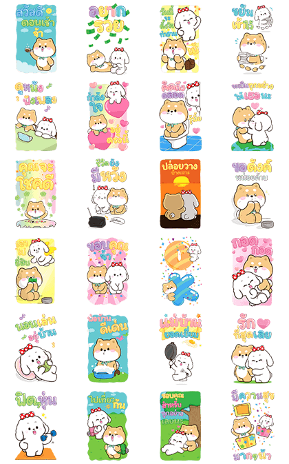 Shibung & Bingsu Big Stickers Line Sticker GIF & PNG Pack: Animated & Transparent No Background   WhatsApp Sticker