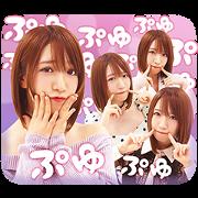Shimizu Airi's Voice Stickers Sticker for LINE & WhatsApp | ZIP: GIF & PNG