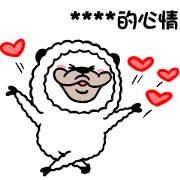 Smiling Alpaca Custom Stickers Sticker for LINE & WhatsApp | ZIP: GIF & PNG