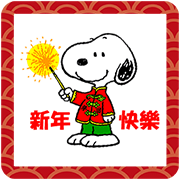 Snoopy New Year Stickers Sticker for LINE & WhatsApp | ZIP: GIF & PNG