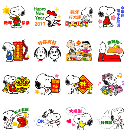 Snoopy New Year Stickers Line Sticker GIF & PNG Pack: Animated & Transparent No Background | WhatsApp Sticker