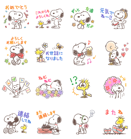 Snoopy Sakura Lot Stickers Line Sticker GIF & PNG Pack: Animated & Transparent No Background | WhatsApp Sticker