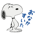 Snoopy and Friends Talking Stickers