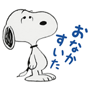 Snoopy and Friends Talking Stickers Sticker for LINE & WhatsApp | ZIP: GIF & PNG