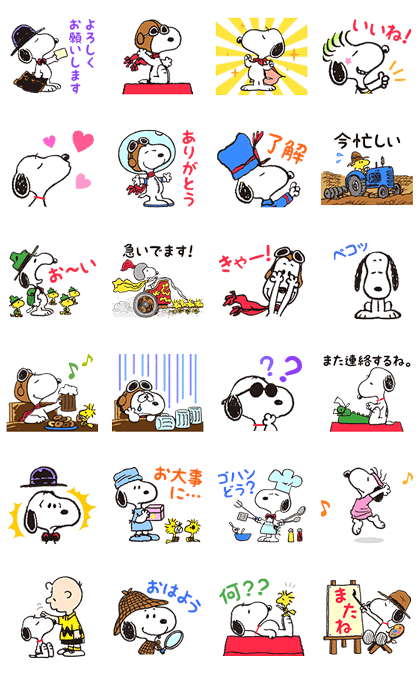 Snoopy in Disguise Line Sticker GIF & PNG Pack: Animated & Transparent No Background | WhatsApp Sticker