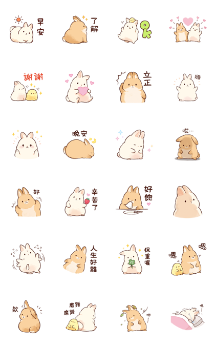Soft and Cute Rabbits (Animated) Line Sticker GIF & PNG Pack: Animated & Transparent No Background   WhatsApp Sticker