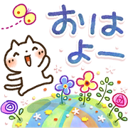 Sweet Healing Spring Stickers Sticker for LINE & WhatsApp | ZIP: GIF & PNG