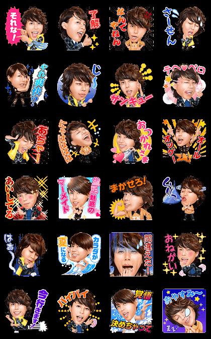 T.M.R. Takanori Nishikawa Sound Stickers Line Sticker GIF & PNG Pack: Animated & Transparent No Background | WhatsApp Sticker