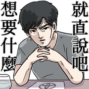 TOYOTA × Lousy girlfriend Sticker for LINE & WhatsApp | ZIP: GIF & PNG